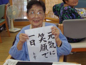H22.9.15習字&水彩画②.JPG