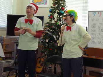 H23クリスマス会⑥.JPG