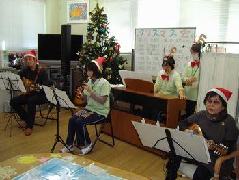 H23クリスマス会⑦.JPG