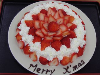 H23クリスマス会⑨.JPG