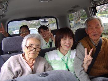 H23.4.15桜ドライブ①.JPG