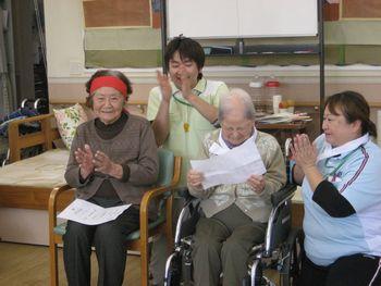 H24.10.25運動会2.JPG