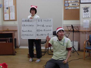 H24.12.25クリスマス会4.JPG
