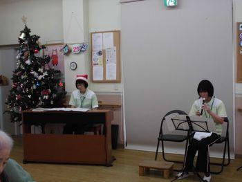 H24.12.25クリスマス会5.JPG