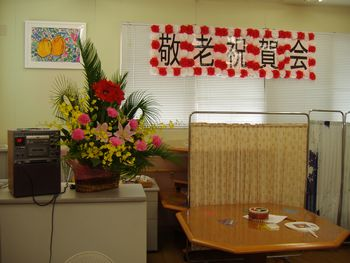 H24.8.17敬老祝賀会②.JPG