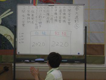 H25.10.21運動会⑭.JPG