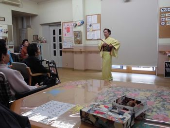 H25.10.30日本舞踊③.JPG