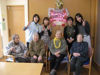 H25.3.5田坂様誕生日②.jpg
