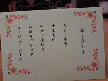 H25.9敬老会⑩.JPG