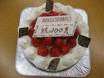 H26.4.8沖元様誕生日1.JPG